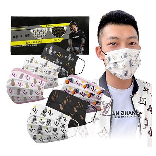 御騰x鼠叔鳳梨 醫用口罩(20片)【小三美日】鼠薯 MD雙鋼印 DS000607