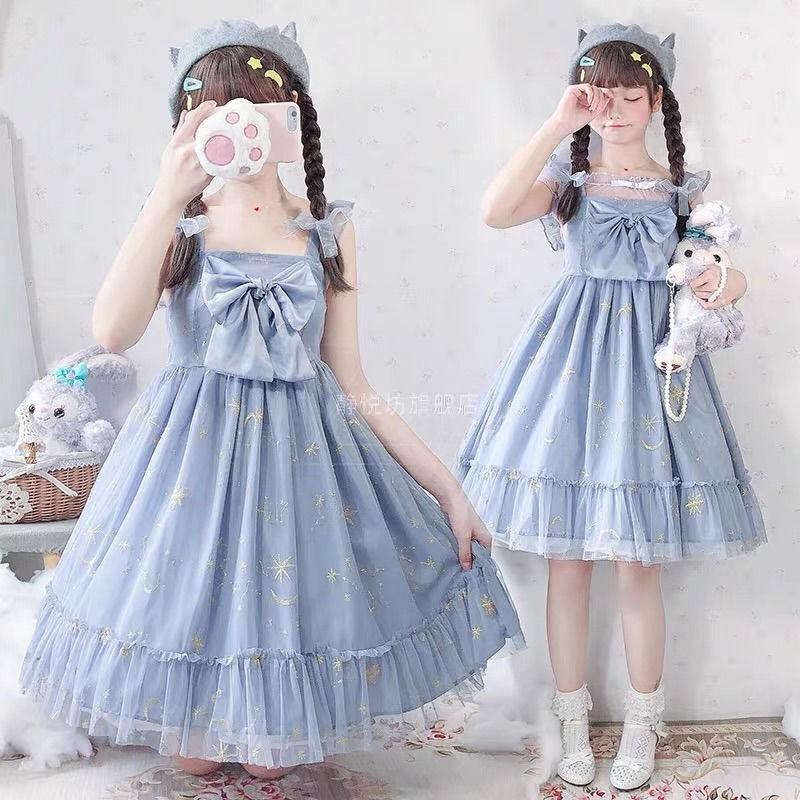 自制Lolita洋裝星空花嫁超仙網紗刺繡日常軟妹洛麗塔jsk吊帶裙