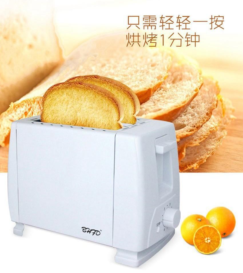 現貨 免運 110v小家電 多士爐家用 吐司機烤面包機 三明治機早餐機 吐司機 麵包機 烤麵包機 自動麵包機