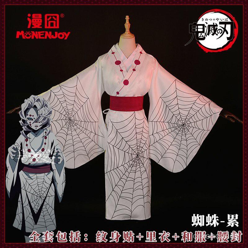 鬼滅之刃 累 十二鬼月 蜘蛛鬼累 和服 cos服裝  KSmCH4
