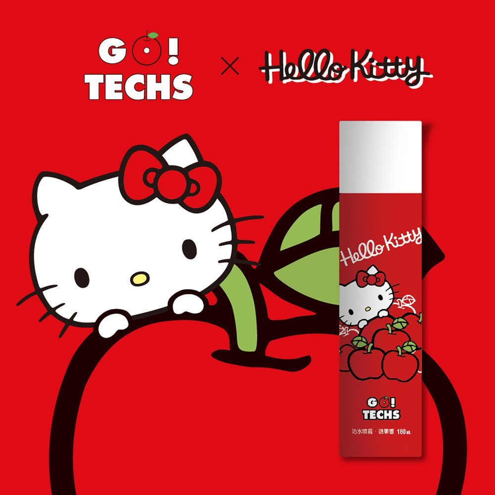 Ballerina-GO TECHS x Hello Kitty 防水噴霧 180ml-蘋果香【TKL20217L1】