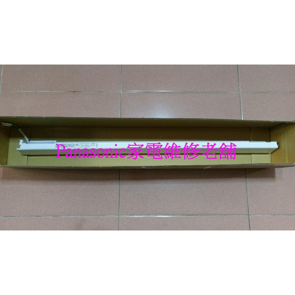 【專速】NR-D563HV,NR-D566HV,NR-F563MV,NR-F566MV 旋轉活動板,左門旋轉支柱,電冰箱