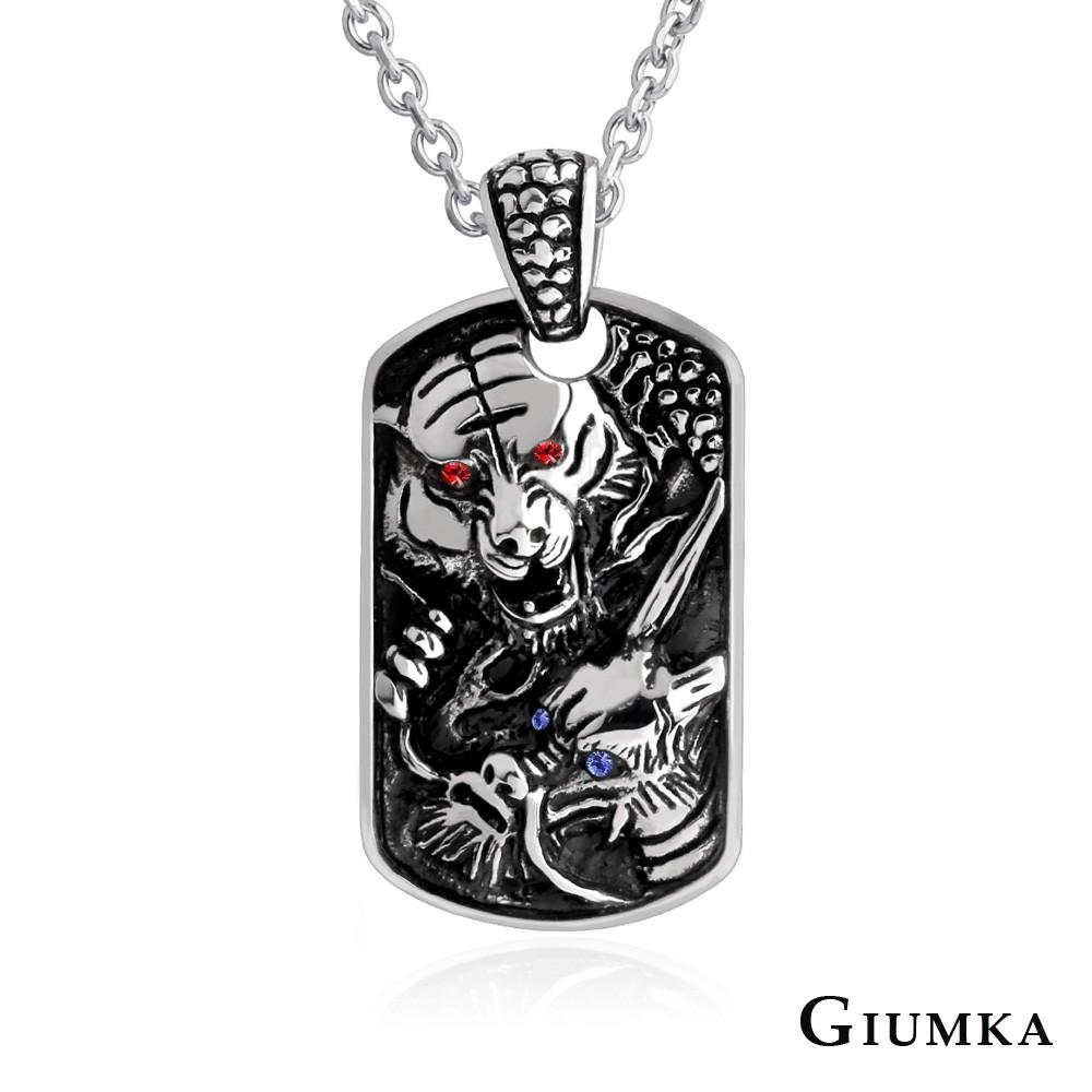 贈刻字GIUMKA項鍊鈦鋼項鍊男生項鍊短項鍊 個性項鍊 情人節推薦 單個價格MN08055