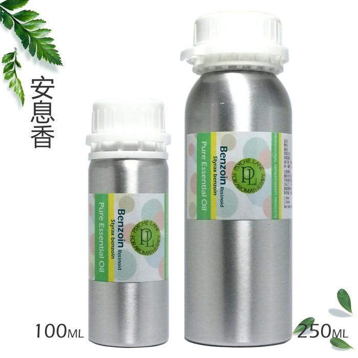 PL 安息香精油 100/250ml。Benzoin Liquid。花草堂