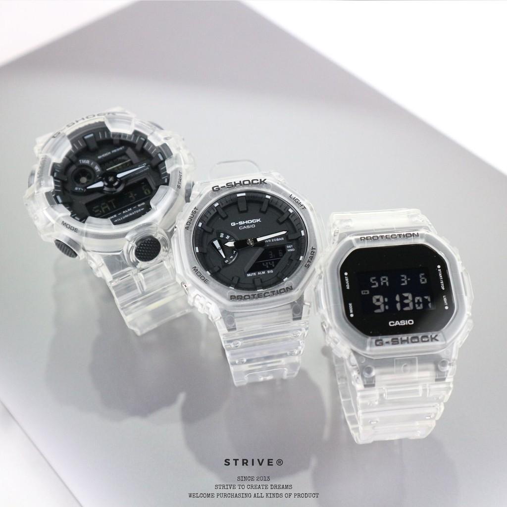 【Strive】⌚️CASIO G-SHOCK GA-2100SKE、GA-700SKE、DW-5600SKE 白透系列