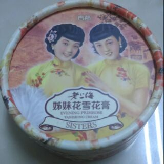 老上海姐妹花雪花膏-即期品 新北市