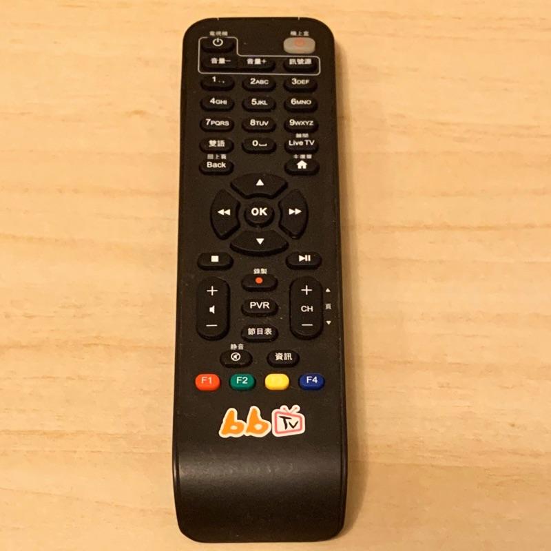 bbTV原廠機上盒遙控器(適用吉隆/長德/麗冠/萬象/新視波/家和/北健/三冠王/慶聯/港都)