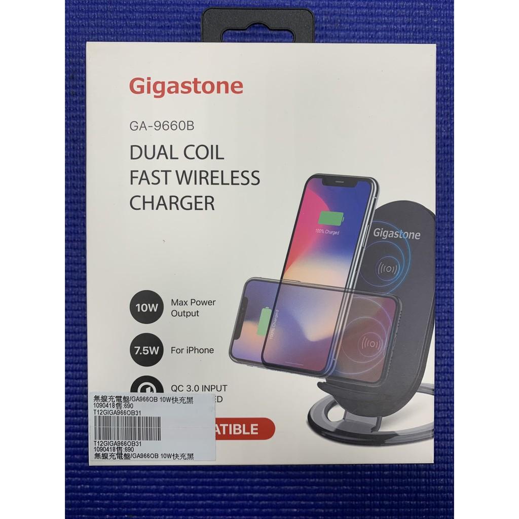 【捷運通訊】Gigastone 10W 雙線圈無線快充充電盤