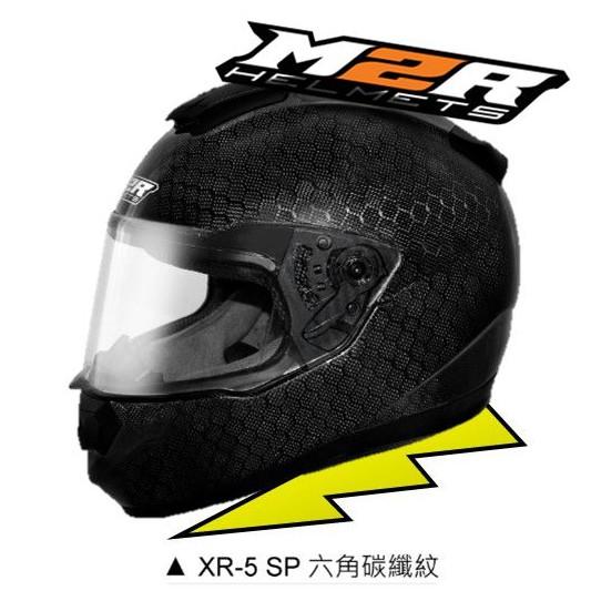 真.免運⚡3大超商免運⚡M2R XR5 SP 碳纖維 XR-5 sp 全罩安全帽 m2r Carbon xr5 XR3