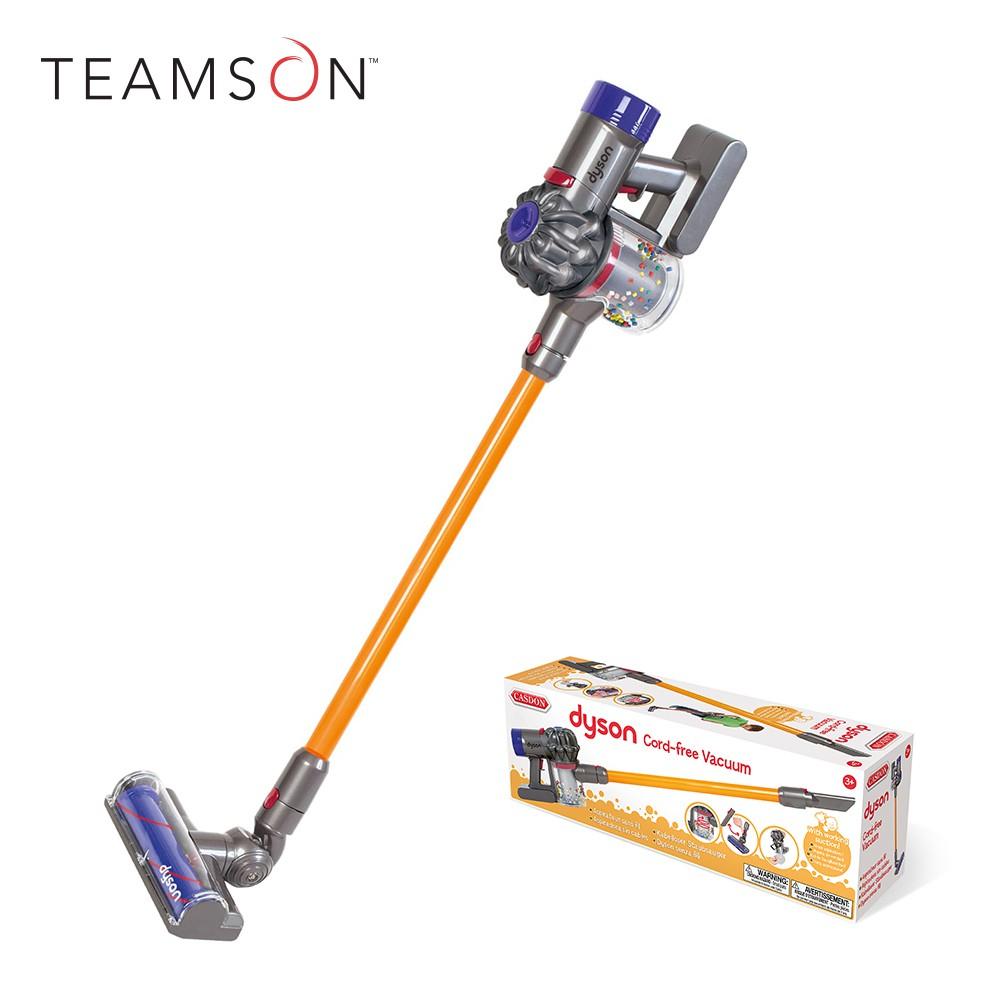 Casdon_Dyson 聯名吸塵器玩具