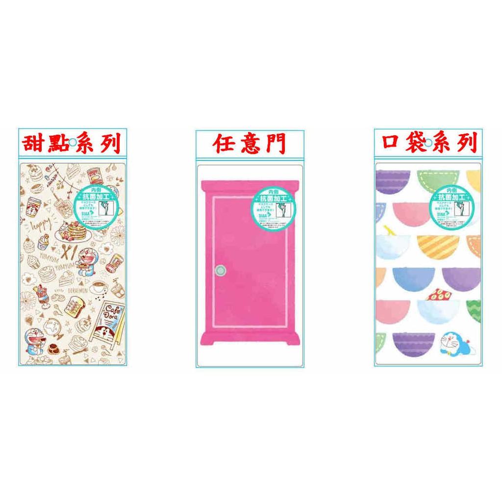 {阿猴達可達} 日本空運最新 哆啦A夢 DORAEMON 小叮噹 哆啦A夢 口罩收納袋 全新特價120元 日本製