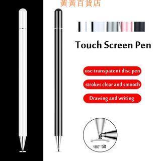 現貨繪圖智能屏幕手寫筆, 適用於 Lenovo Tab 2 3 4 8 10 Plus Pro M10