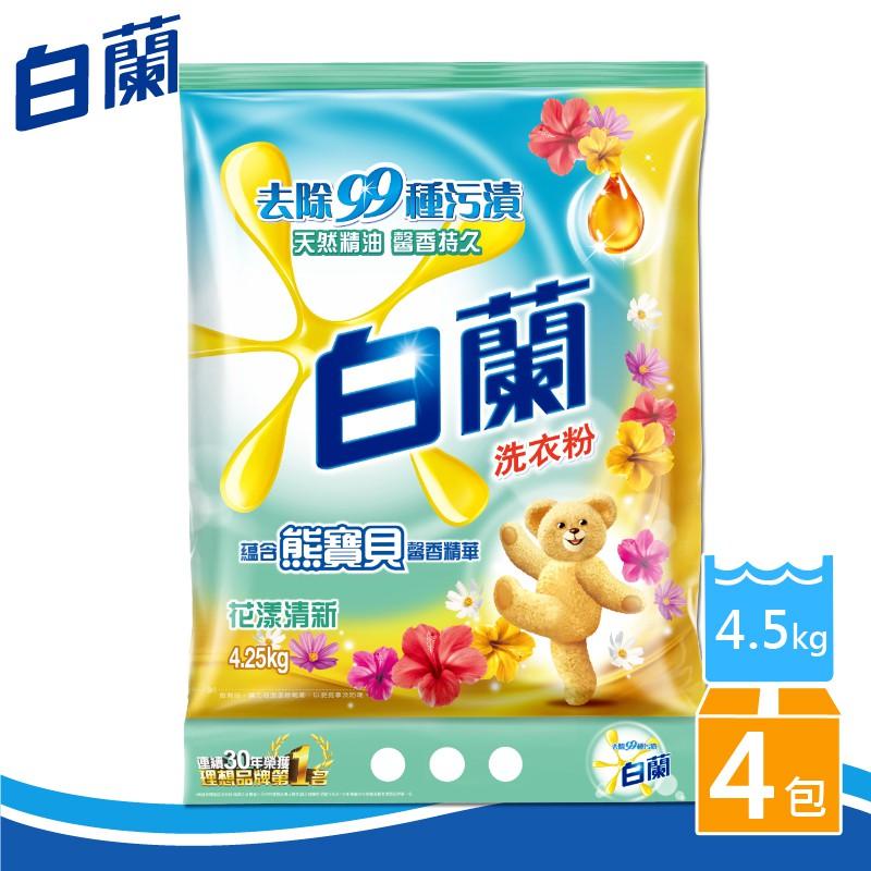 白蘭 含熊寶貝馨香精華花漾清新洗衣粉4.25kgX4包/箱