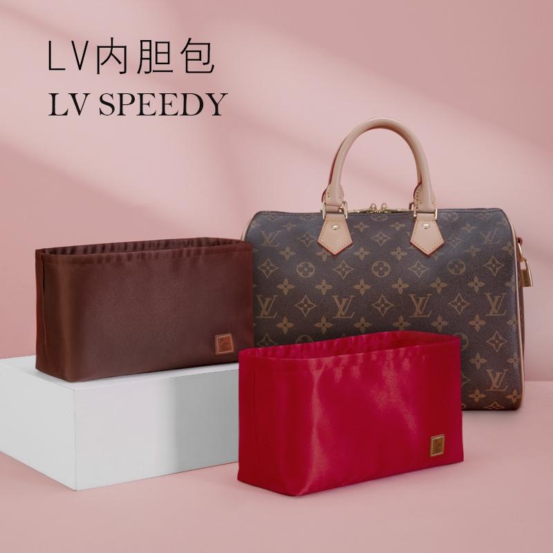 ▶›適用LV Speedy16 25 30枕頭包內襯內袋 分隔收納整理包中包內袋