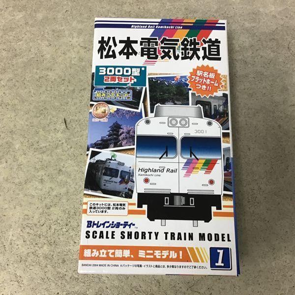 絕版品 N規 BANDAI 鐵道 B train 松本電氣鐵道 3000系