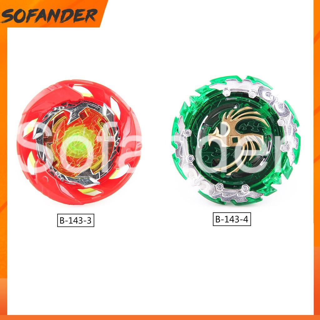 S3单陀螺 爆裂陀螺 戰鬥陀螺 異色 B-143-3 B-143-4 玩具 禮物