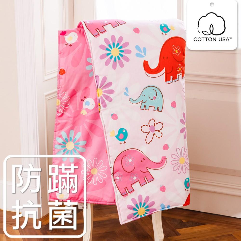 鴻宇 兒童涼被 心心象印 防蹣抗菌 美國棉授權品牌 台灣製