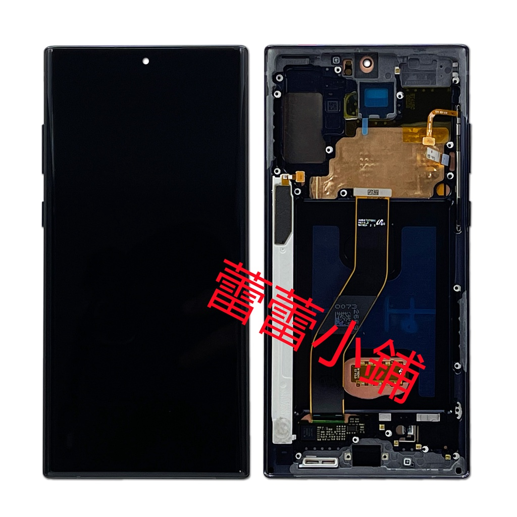 適用於Galaxy Note10+螢幕總成note10plus液晶屏顯示觸摸內外