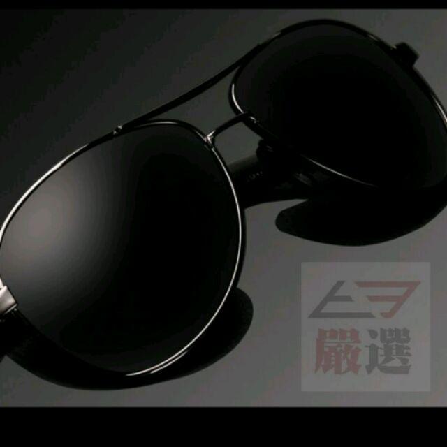 BANG【贈眼鏡盒】明星墨鏡 太陽眼鏡 加贈掛勾式眼鏡盒 雙色可選 中性百搭風 男生 墨鏡【I05】