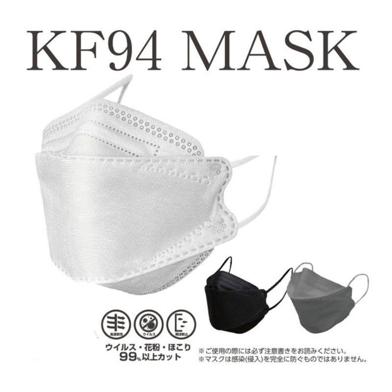 🔥KF94魚型口罩🔥 魚形口罩 柳葉型 3D立體口罩 成人口罩 折疊口罩  韓版KF94