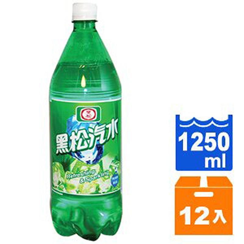 黑松汽水 1250ml(12入)/箱【康鄰超市】