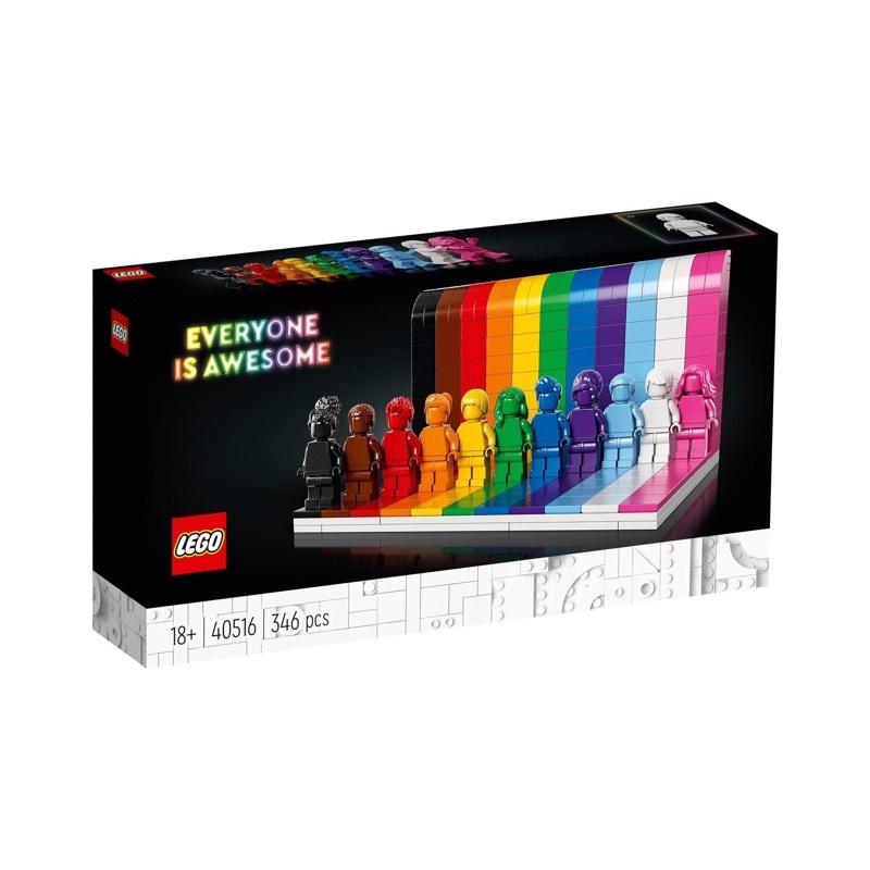 [現貨]LEGO 40516 Everyone Is Awesome 樂高 彩虹人