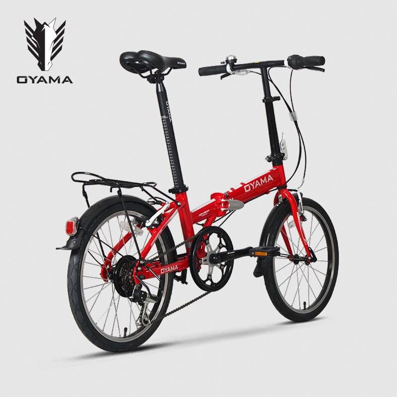 兒童單車○✖♂OYAMA歐亞馬鋁合金折疊自行車20寸6變速男女折疊單車天際-M3001