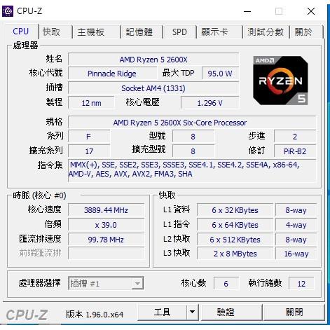 amd 2600x +gigabyte b450 m