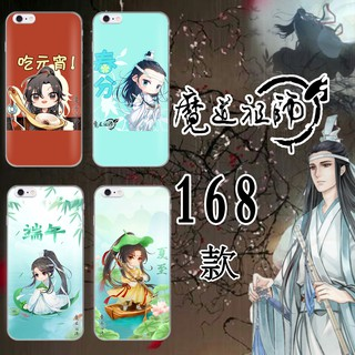魔道祖師 蘋果 手機殼適用iPhoneMAX iPhoneXR iPhoneX iPhone7plus iPhone6# 臺北市