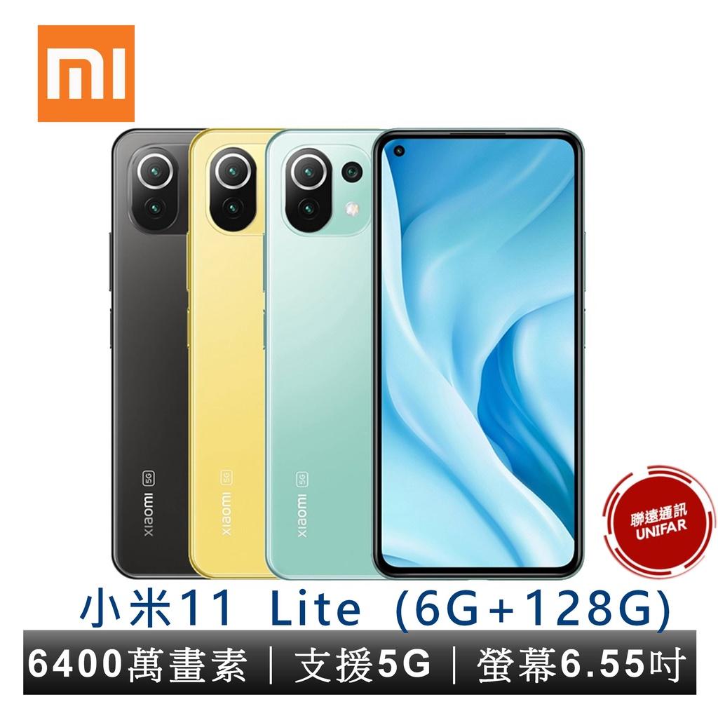 小米 11 Lite (6G/128GB) 5G雙卡手機 螢幕6.55吋 高通780智慧型手機 台灣原廠公司貨