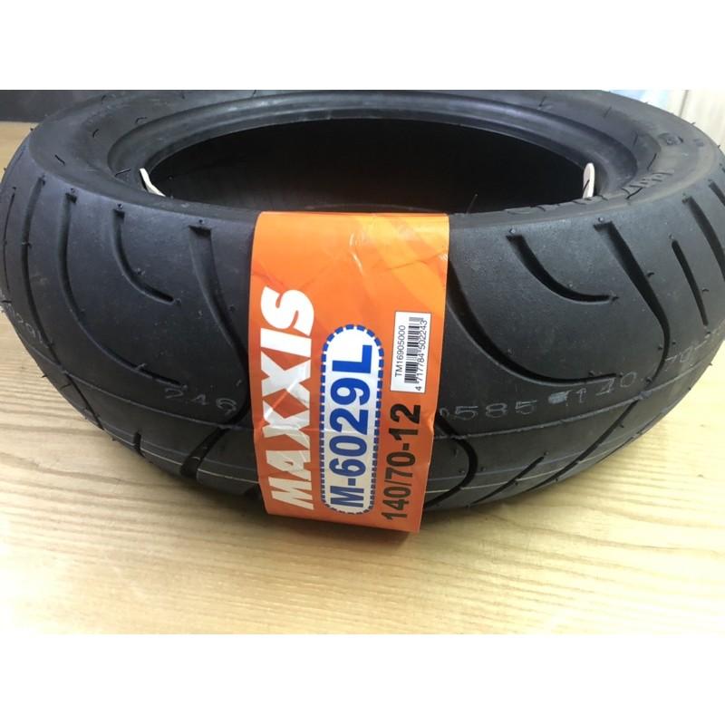 ❤️140/70-12 瑪吉斯 MAXXIS 140/70/12 熱融胎 M6029 外胎 輪胎