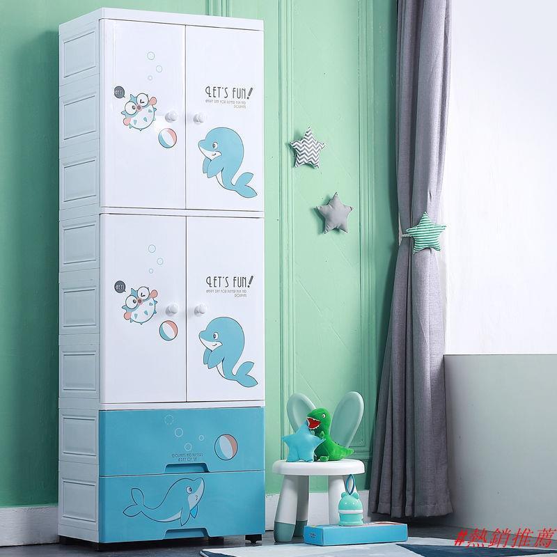 【熱銷商品】加高大號兒童衣櫃塑料開門式收納櫃寶寶嬰兒玩具衣櫥儲物收納櫃子