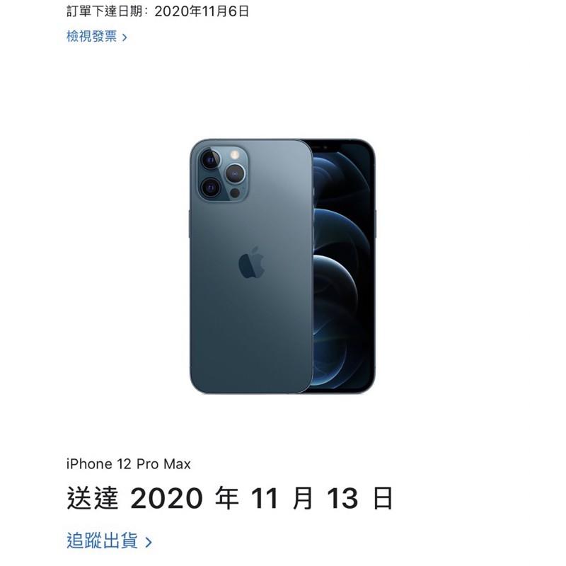 11/13首發現貨iPhone12 Pro Max 256GB