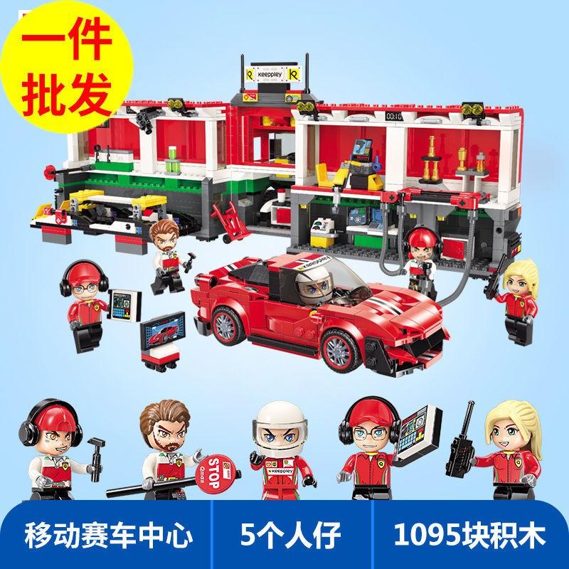 兒童玩具生日禮物啟蒙4204移動賽車中心兼容樂高積木城市拼插男7-12歲女益智拼裝