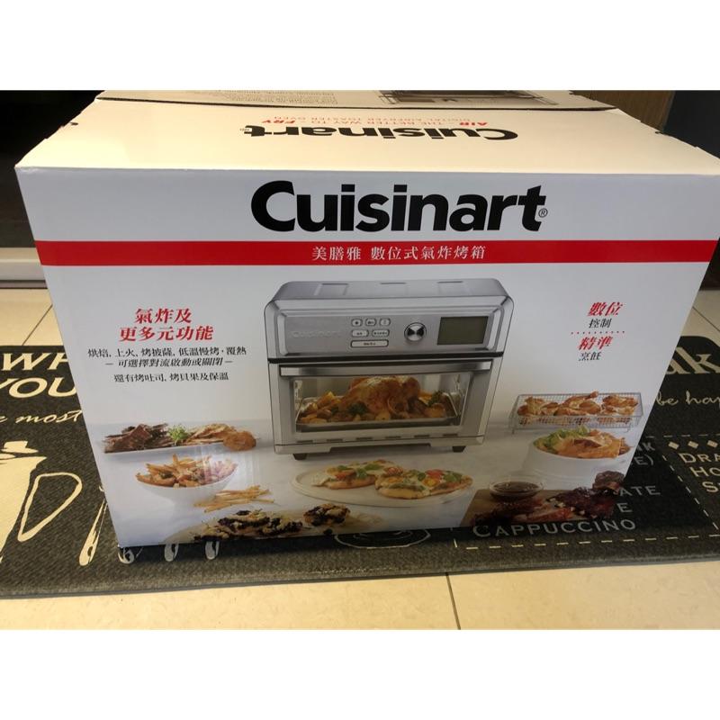 美膳雅 (Cuisinart) 數位式氣炸烤箱 TOA-65TW