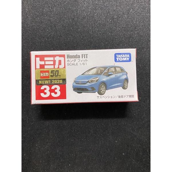 TOMICA 多美卡 33 HONDA FIT 模型車 合金 CRV 收藏
