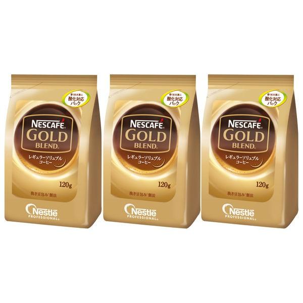 雀巢Nescafe Gold Blend 金牌咖啡 補充包 (120gx3) A512796