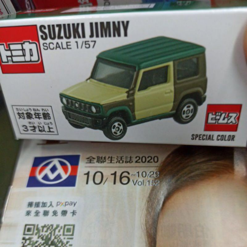 現貨實拍 TOMICA BEAMS suzuki JIMMY 聯名特注
