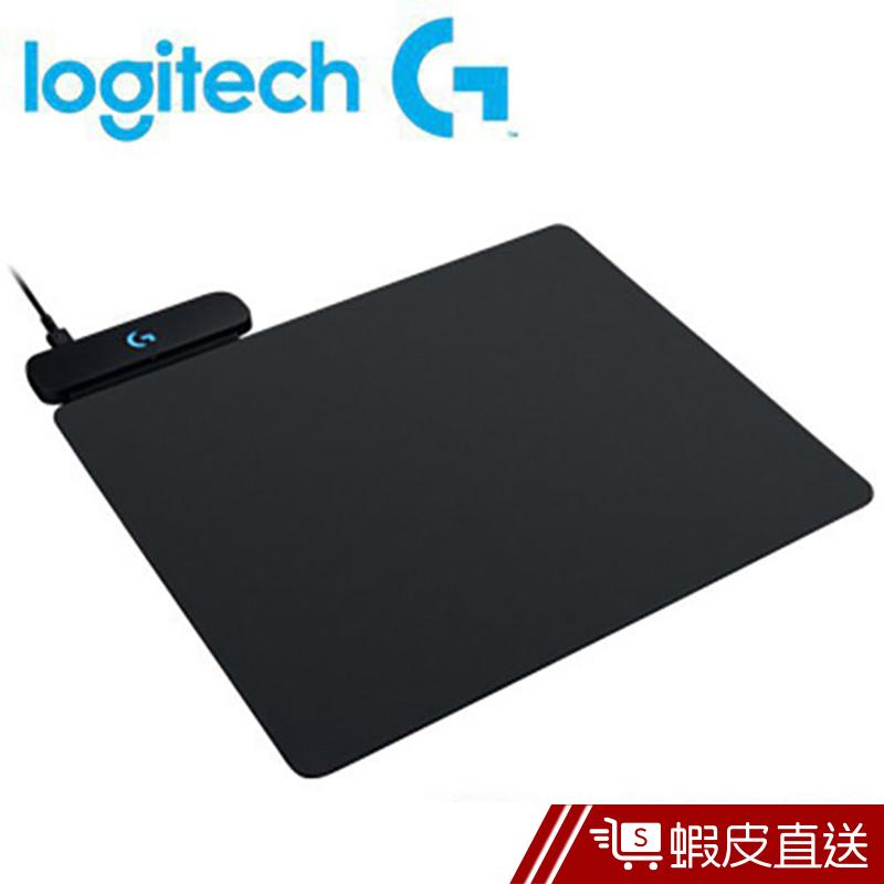 Logitech 羅技  POWERPLAY 無線充電底座 / 無線充電遊戲滑鼠墊  現貨 蝦皮直送