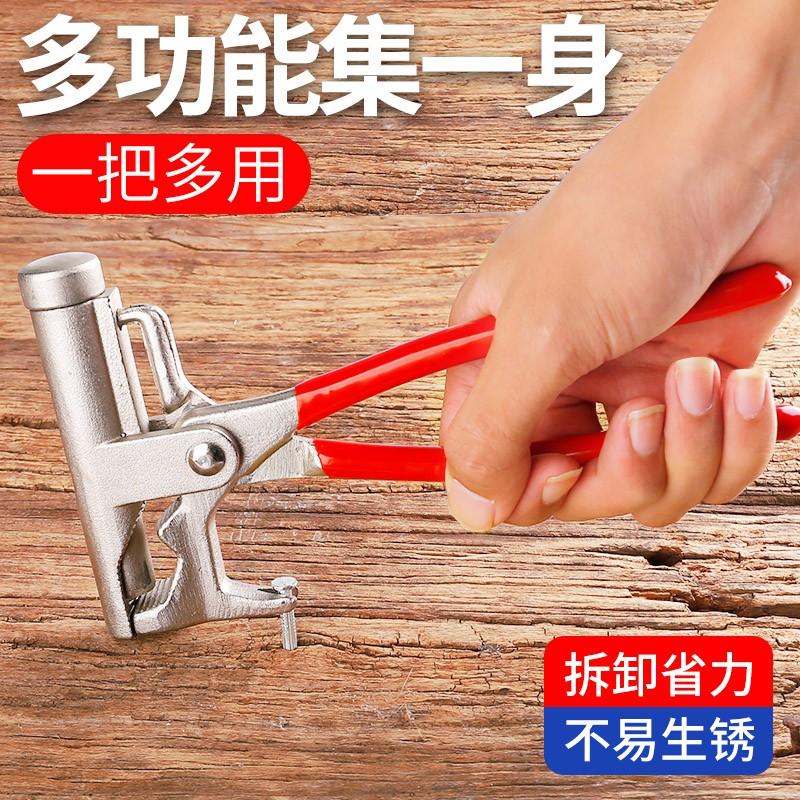 【鑫鵬現貨五金】萬能錘多功能一體錘子鉗子管鉗扳手打鐵釘鋼釘水泥墻釘多合一工具