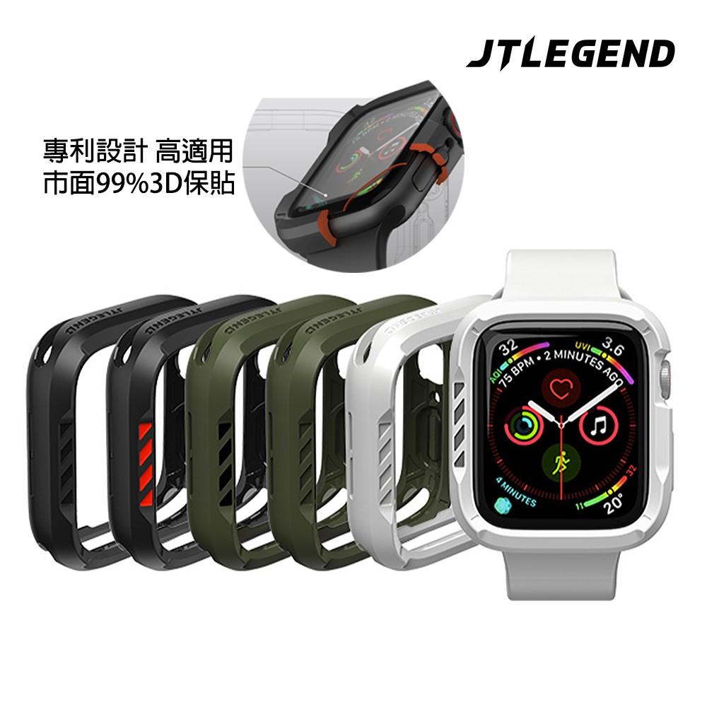 JTL Apple Watch Series 6/5/4/SE (44mm) ShockRim 防摔保護殼_官旗店
