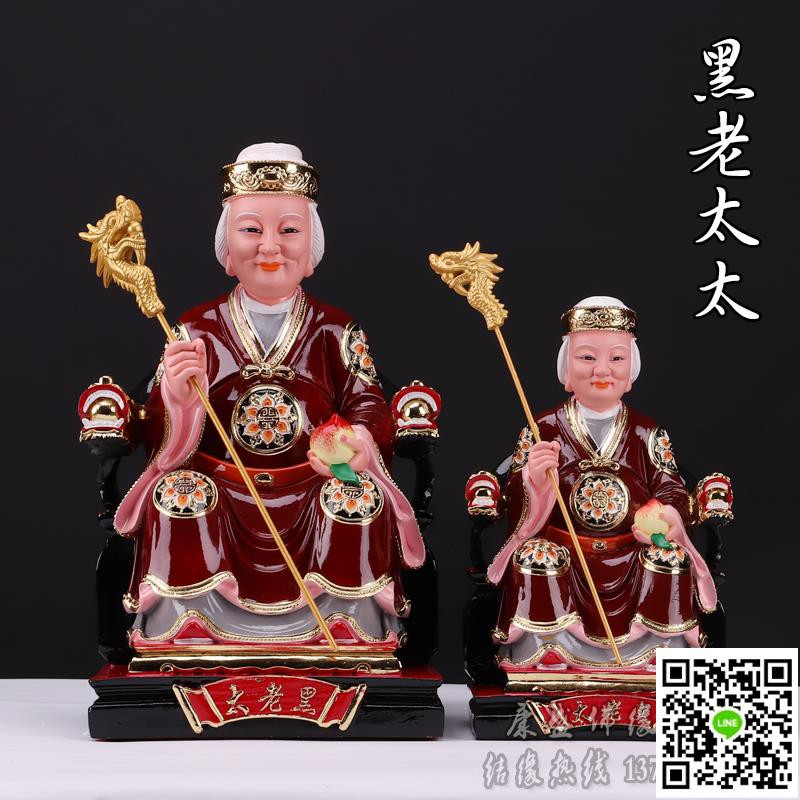 (爆款活動中)黑媽媽黑老太太神像 新品樹脂 東北保家仙大護法鎮宅居家供奉佛像