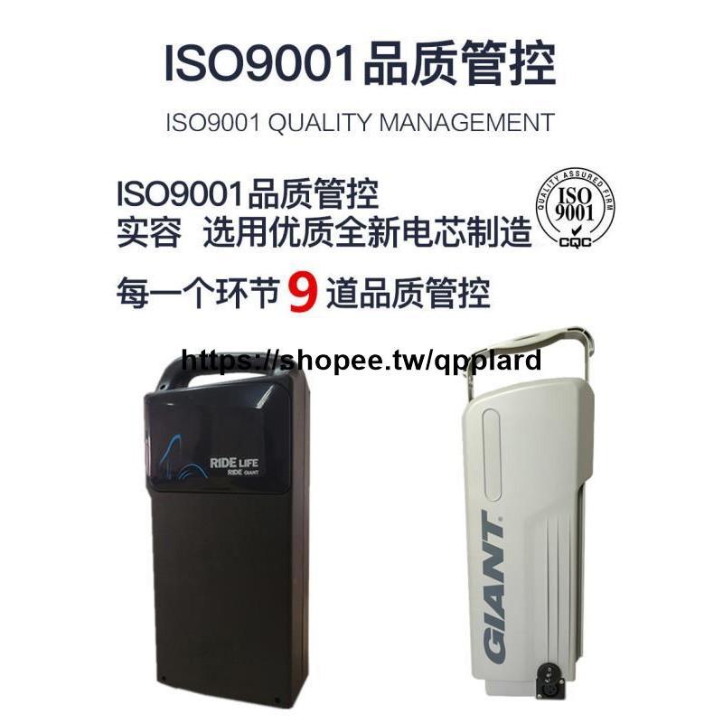 【電動車電池】36v捷安特鋰電池36伏12ah 48v電瓶電動自行車捷安特配件鋰電池