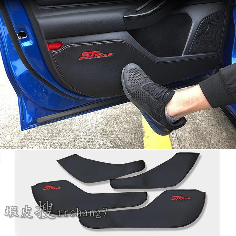 Ford 福特 19-20款 Focus MK4 (電繡LOGO)車門防踢墊 皮革防踢墊 加厚