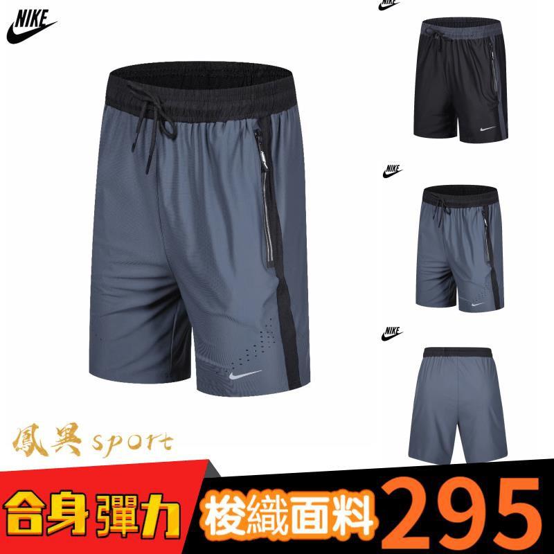 FY鳳異代購|美國正品 Nike耐吉 快乾 梭織面料 訓練短褲 男士 健身 運動短褲 跑步褲