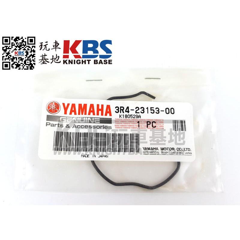 【玩車基地】YAMAHA R15 V3 前叉油封C環 3R4-23153-00 山葉原廠零件