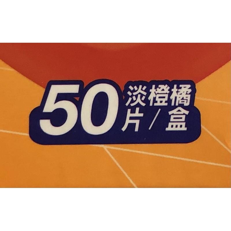 淡橙橘,萊潔門市有賣,衛生口罩盒。