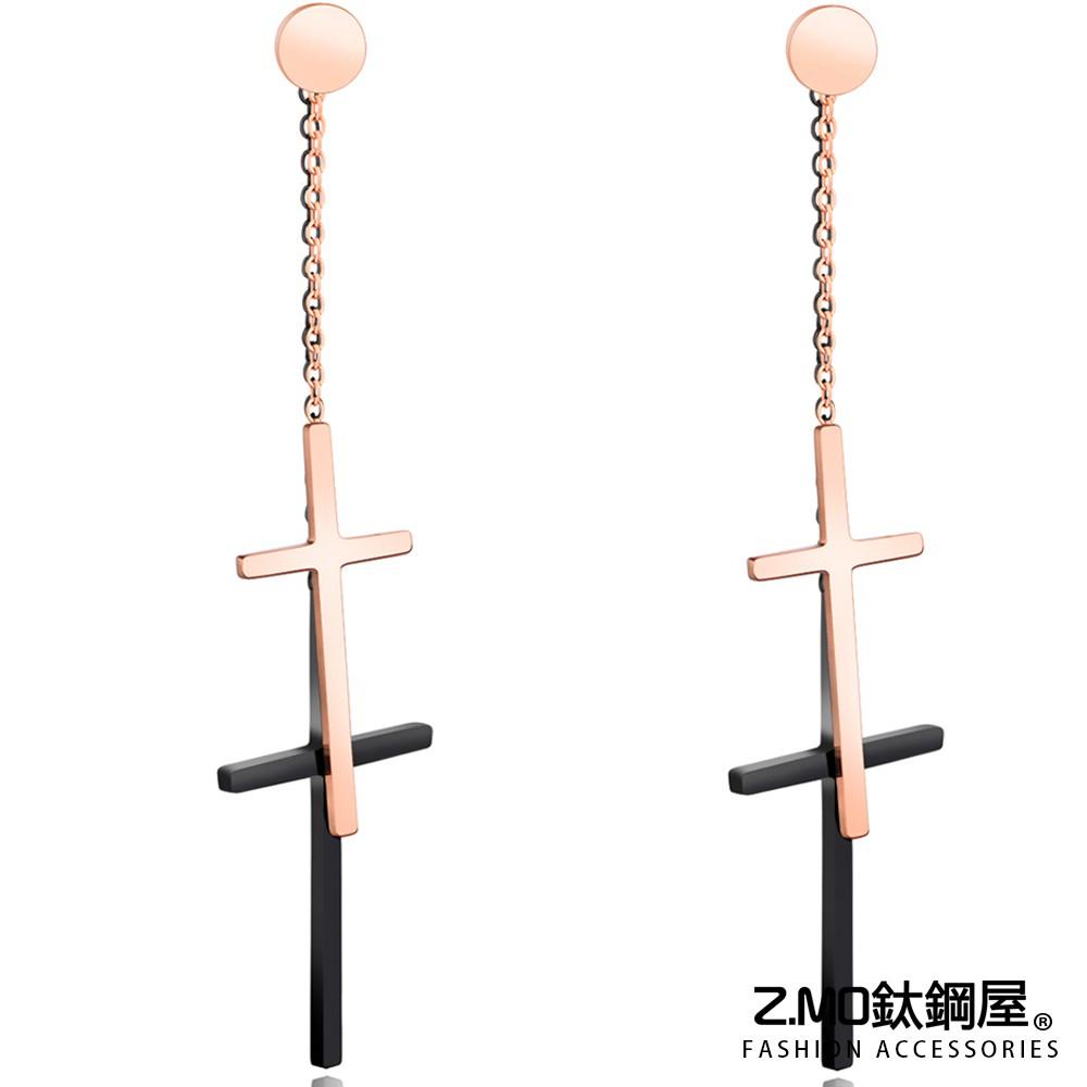 女性耳環 Z.MO鈦鋼屋 白鋼耳飾 雙十字架耳環 個性女孩配件 韓系搭配 獨特風格 【EKS412】