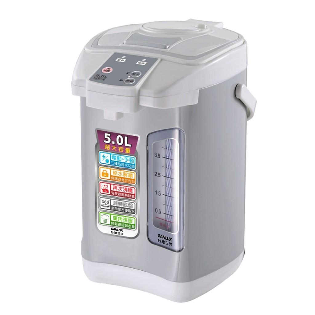 【台灣三洋SANLUX】5公升大容量電熱水瓶(SU-EA5K)