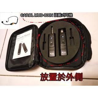 BTM-210C藍芽麥克風系列收納盒-之客製化內部泡棉 適用BTM-210D 210R CAROL MUD-806N 臺南市